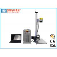 Buy cheap 1060nm Fiber Laser Marking Machine For Bearing Metal Parts Jewelry Plastic Bird Ring from wholesalers