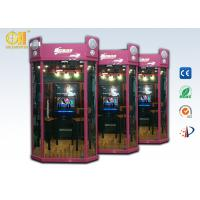 Buy cheap Customized Coin Operated Mini Karaoke Amusement MachinesExclusive Bar For Bags And Rest product