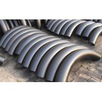 Buy cheap astm a234 wpb seamless bend from wholesalers