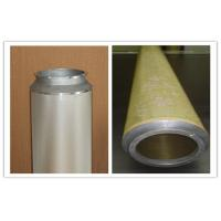 Buy cheap Nickel Cylinder 100M Ni Rotary Printing Screens For Printing Machinery from wholesalers