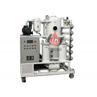 Double Stage Transformer Oil Purifier Machine Low Noise For Turbine Oil
