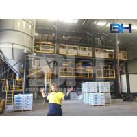 Buy cheap Dry Mix Mortar Production Line For Tile Binder / Tile Adhesive / Putty Mortar from wholesalers
