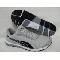 Buy cheap Casual famous brand mens high fashion walking shoes from wholesalers