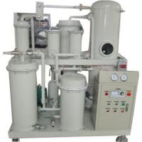 Buy cheap Waste vacuum cooking oil purification plant,edible oil refinery machine from wholesalers