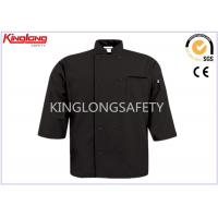 Buy cheap Cool High Collar Chef Cook Uniform Short Sleeve Chef Coats For Baking Room from wholesalers