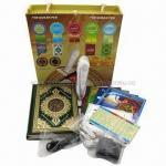 Buy cheap M9 Koran Player Digital Quran Reading Pen/Tajweed Coran Style Muslim Point Read Pen, w/ High Quality from wholesalers