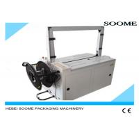Buy cheap Semi - Auto Carton Strapping Machine With Standard Model Strapping Size from wholesalers