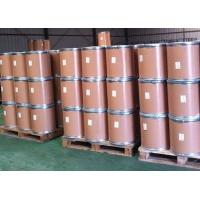 Buy cheap Good quality from China Factory Supply Gellan Gum For Food Additives from wholesalers