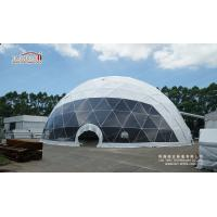 Buy cheap Transparent Geodesic Tent, Half Sphere Tent Ball Design in Promotion Sales from wholesalers