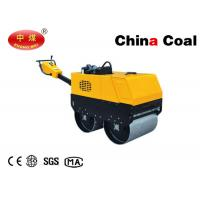 Buy cheap Road Construction Machinery JNYL65 Walk Behind Vibratory Road Roller from wholesalers