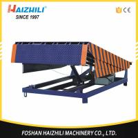 Buy cheap Hot selling 6000kg portable hydraulic electric dock leveler with cheap price from wholesalers