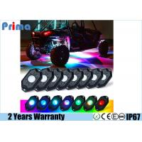Buy cheap RGB LED Rock Lights Multicolor Neon LED Light, Timing, Flashing, Music Mode for Underglow Off Road Truck SUV - 8 Pods from wholesalers