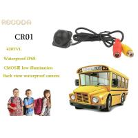 Buy cheap Black Color Hidden Cameras In Cars / Small Vehicle Back View Camera With 140 Degree Lens product