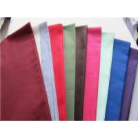 Buy cheap 100% Cotton Fabric from wholesalers