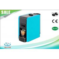 Buy cheap 1L Italy Pump Lavazza Blue Coffee Machine In Red / Black / Yellow Color from wholesalers