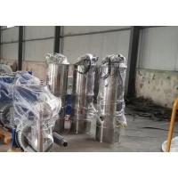 Buy cheap Food Grade Full SS304 Vacuum Feeder For Dry Powder Conveying from wholesalers