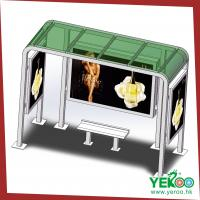 Buy cheap metal bus stop shelter led outdoor advertising board display bus shelter from wholesalers