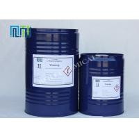 Buy cheap DMOT 51792-34-8  Printed Circuit Board Chemicals 3,4-Dimethoxythiophene 98% from wholesalers