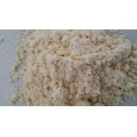 Buy cheap Natural Instant Fruit Drink Powder Litchi Fruit Juice Powder,Lychee Powder from wholesalers