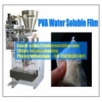 China Packaging Machine for industry/Water soluble bag packing machine on sale