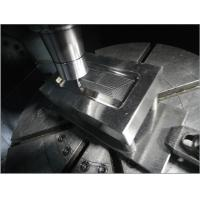 Buy cheap Five-axis CNC machining parts from wholesalers