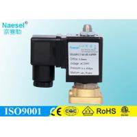 Buy cheap Air Compressor Normally Closed Solenoid Valve , High Pressure On Off Solenoid Valve from wholesalers