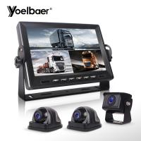 Buy cheap AHD Quad Split Monitor DVR Video Recording and AHD Rear Front Side Backup Reverse Cameras for Truck Bus RV Van Trailer from wholesalers