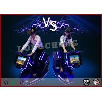 Buy cheap Small Business Wireless 9D Motion Ride Glass Sport Game VR Fitness Bicycle from wholesalers