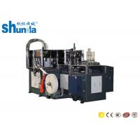 Buy cheap Automatic shunda SMD-90  high speed ,paper bowl and cup machines price,,Paper Cups Machines With Single / Double PE Coat from wholesalers