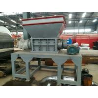 Buy cheap Rubber Head Scrap Double Shaft Shredder Capacity 0.8~1.2 tph from wholesalers