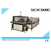 Buy cheap Corrugated Carton Strapping Machine High Capacity Supply Power 380V 50HZ from wholesalers