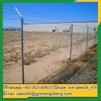 Buy cheap Daintree Chain link fence wholesale price low cost Guangzhou manufacturer from wholesalers