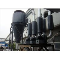 Buy cheap Flue Gas Treatment Industrial Dust Collector With 85-90% Dust Removal Effiency from wholesalers