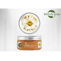 Buy cheap 220g Chamomile Natural Skin Care Body Scrub For Skin Whitening from wholesalers