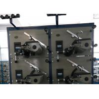 Buy cheap Automatic Cotton Thread Winding Machine , Automatic Wool Cone Winder from wholesalers