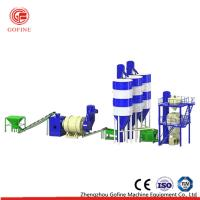Buy cheap Simple Dry Mortar Production Line , Dry Mortar Powder Mixing Plant Simple Structure from wholesalers