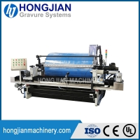 Buy cheap Gravure Proofing Machine for Rotogravure Cylinder Proofing Gravure Proof Press Proof Printing product