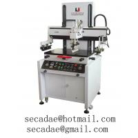 cost of silk screen machine