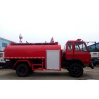 Buy cheap Dongfeng  Fire Truck Parts Stainless steel water tank 5000 Liters from wholesalers