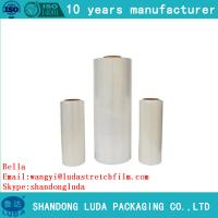 Buy cheap Stretch Film Wrapping Film Pallet wrap stretch film made in china from wholesalers
