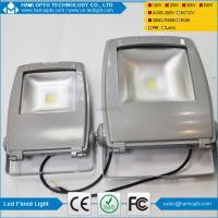 Buy cheap Favorites Compare Factory high brightness CE Rohs ip65 10w penguin led flood light from wholesalers