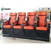 Buy cheap Lifelike Electric / Pneumatic System 4D Movie Theater Popular For Arcade product