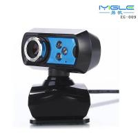 Buy cheap 1.3M PC Camera Free Driver USB 2.0 Webcam For Laptop/pc webcam/usb webcam with LED mic from wholesalers