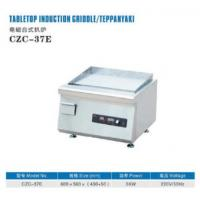 Buy cheap Western Style Electric Cooking Range For Commercial OEM / ODM Available from wholesalers