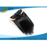 Buy cheap Hyperbolic Curly Clip In Virgin Hair Extensions Clean Soft In Natural Black from wholesalers