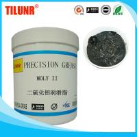 Buy cheap TILUNR MOLY II EP Lubricant Grease 0,1,2 from wholesalers