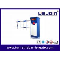 Buy cheap 5 Million Times Working Parking Barrier Gate with Steel Housing for Toll Gate from wholesalers