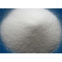 Buy cheap Good quality amino acid L-Alanine CAS 56-41-7 with low price product