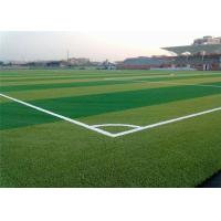 Buy cheap Realistic Playground Synthetic Grass 25mm Height Natural Looking SF153 Model from wholesalers