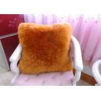 Buy cheap Plush Lambswool Rocking Chair Cushions 40*40cm , Soft Sheepskin Pads For Wheelchairs  from wholesalers